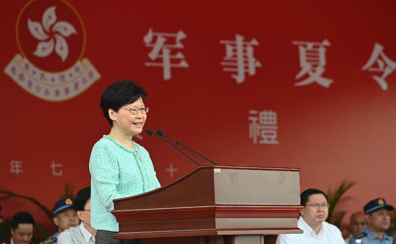 行政長官林鄭月娥今日(七月二十八日)上午在粉嶺新圍軍營出席第十五屆香港青少年軍事夏令營結業典禮,並在典禮上致辭。
