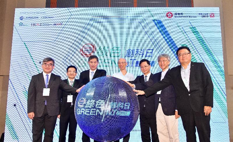 環境局局長黃錦星(中)和機電工程署署長薛永恒(右三)今日(八月六日)在綠色創科日與其他嘉賓主持開幕儀式。