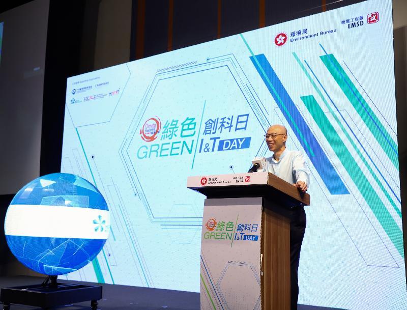 環境局局長黃錦星今日(八月六日)在環境局與機電工程署合辦的綠色創科日致歡迎辭。