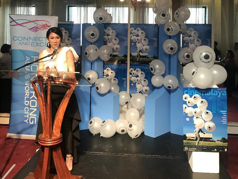 二○一九年Cinemalaya菲律賓獨立電影節八月二日至十三日在菲律賓文化中心舉行,其「亞洲視野」環節播映香港得奬電影《淪落人》。圖示《淪落人》女主角Crisel Consunji向賓客介紹該電影.