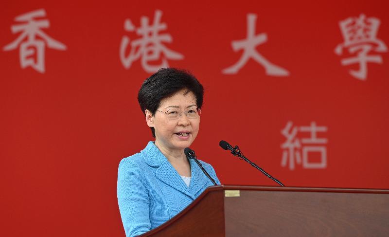 行政長官林鄭月娥今日(八月十一日)上午在粉嶺新圍軍營出席第九屆香港大學生軍事生活體驗營結業典禮,並在典禮上致辭。