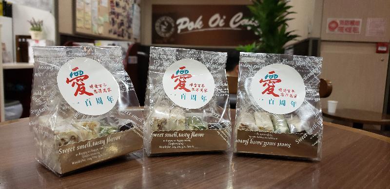 今年有八家社會企業(社企)於「香港貿發局美食博覽2019」參展,讓市民享受美食的同時,可以關愛弱勢社群。圖示參展社企「博愛Café」的自家製鳥結糖。