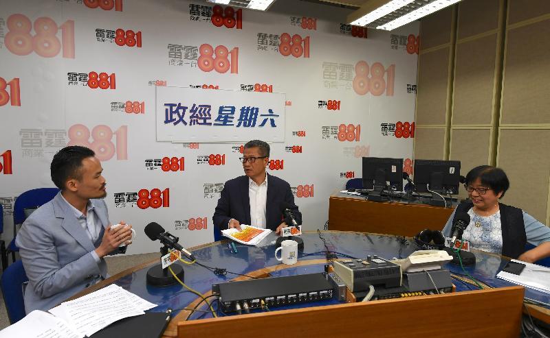 財政司司長陳茂波(中)今早(八月十七日)出席商業電台節目「政經星期六」。