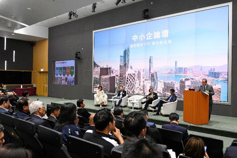 商務及經濟發展局今日(九月四日)舉辦題為「應對經濟下行 尋找新出路」的中小企論壇,向業界介紹政府目前為他們提供的多項資助計劃,以及新推出的支援措施。圖示香港貿易發展局主席林建岳博士(右一)及香港生產力促進局主席林宣武(右三)參與「開拓新市場 尋找新商機」的專題討論環節,並有業界代表分享申請資助的成功經驗。