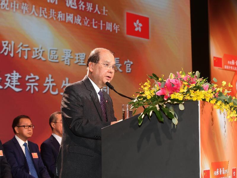 署理行政長官張建宗今日(九月五日)在香港會議展覽中心出席香港蘇浙滬各界人士慶祝國慶七十周年慶典活動,並在典禮上致辭。