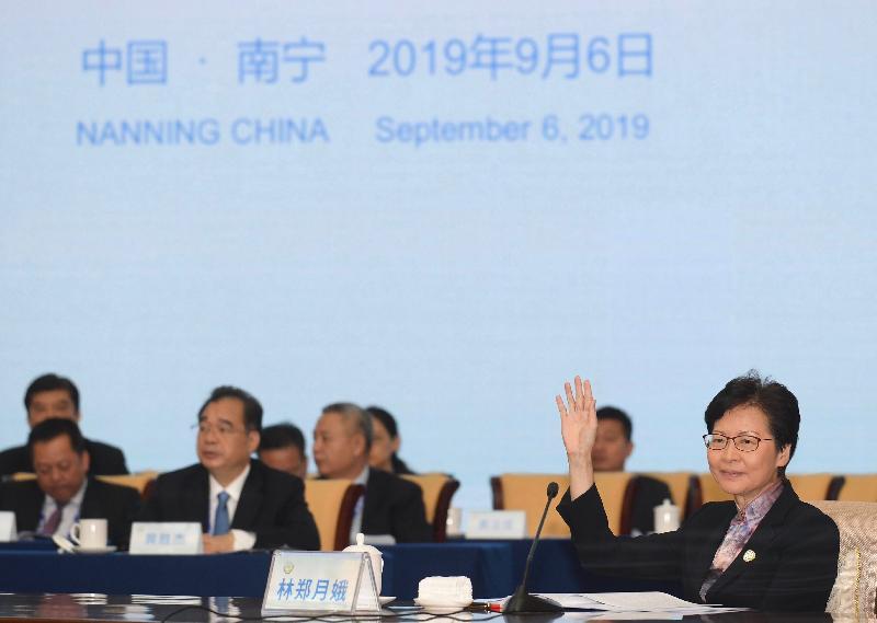 行政長官林鄭月娥(右)今日(九月六日)在南寧出席2019年泛珠三角區域合作行政首長聯席會議。