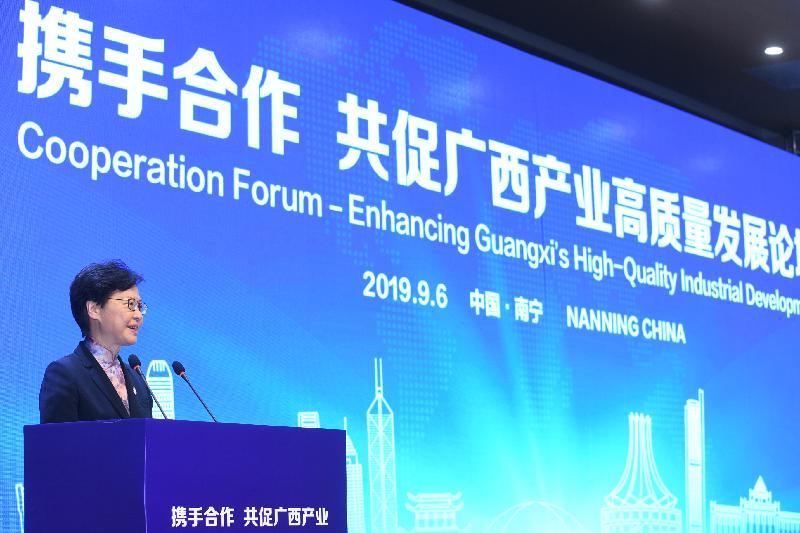 行政長官林鄭月娥今日(九月六日)在南寧出席廣西—香港(STC)標準及檢定中心有限公司揭牌儀式。圖示林鄭月娥在儀式上致辭。