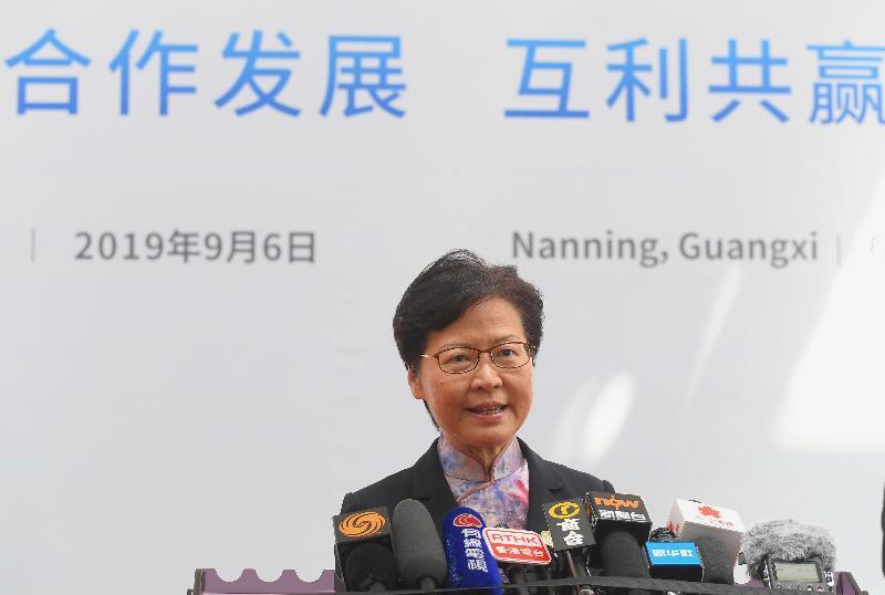行政長官林鄭月娥今日(九月六日)在南寧出席2019年泛珠三角區域合作行政首長聯席會議後會見傳媒。