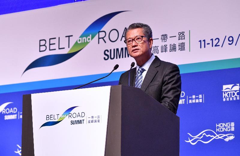 財政司司長陳茂波今日(九月十一日)下午在香港會議展覽中心舉行的「一帶一路高峰論壇」午宴致辭。