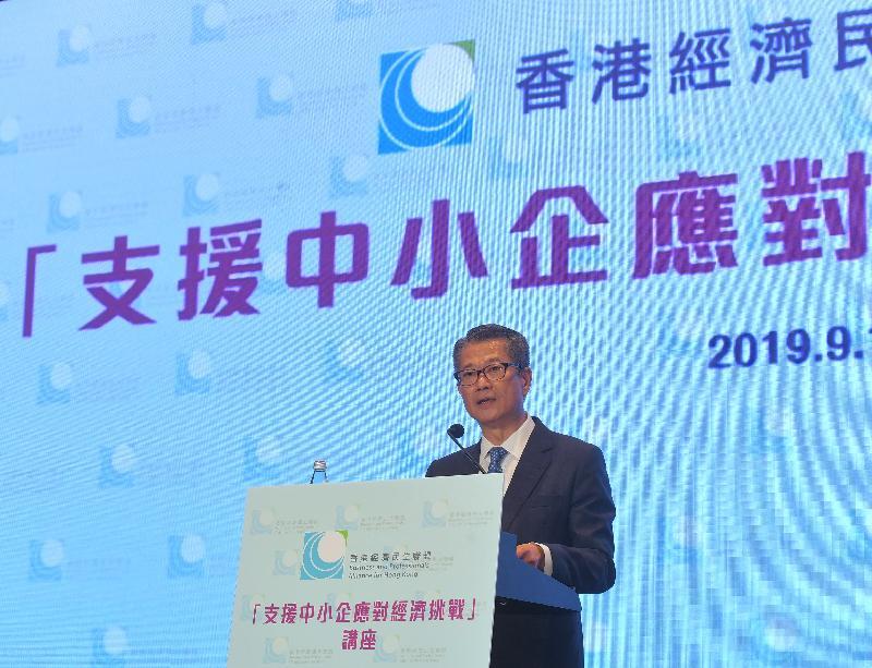 財政司司長陳茂波今日(九月十三日)下午在香港經濟民生聯盟舉辦的「支援中小企應對經濟挑戰」講座致辭。
