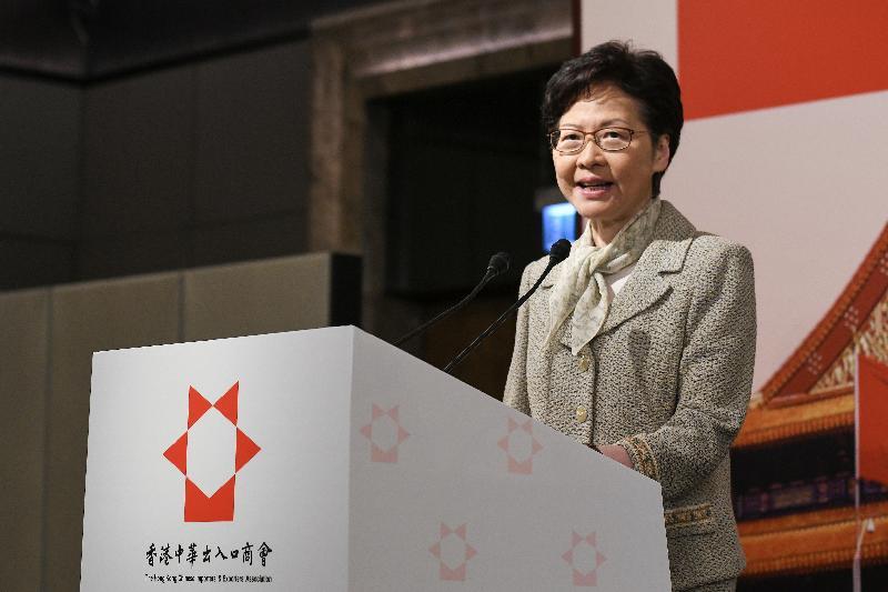 行政長官林鄭月娥今日(九月十六日)在香港中華出入口商會慶祝中華人民共和國成立七十周年酒會致辭。