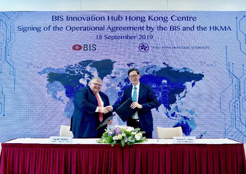 國際結算銀行總經理Agustín Carstens(左)今日(九月十八日)與香港金融管理局總裁陳德霖簽署運作協議,正式標誌着雙方在「國際結算銀行創新樞紐」轄下香港中心的合作。