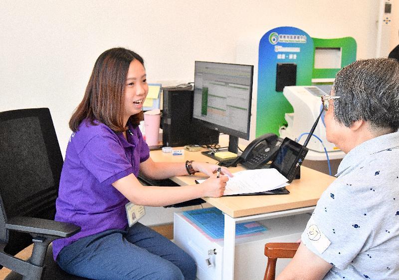 葵青地區康健中心將於九月二十五日正式投入服務,巿民可於中心接受健康風險評估。