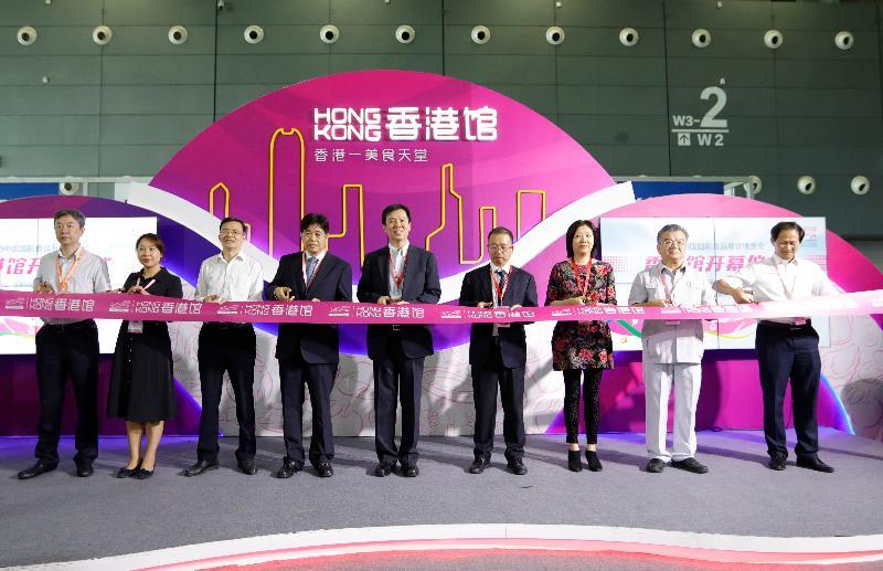 2019中國國際食品餐飲博覽會在湖南省長沙市舉行。圖示主禮嘉賓今日(九月二十日)一同為香港館揭幕。