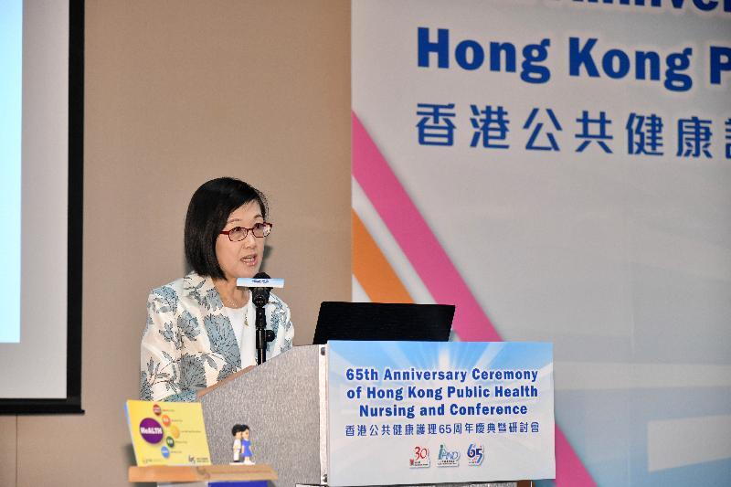衞生署署長陳漢儀醫生今日(九月二十一日)在「香港公共健康護理 65周年慶典暨研討會」上就預防及控制非傳染病發表主題演說。