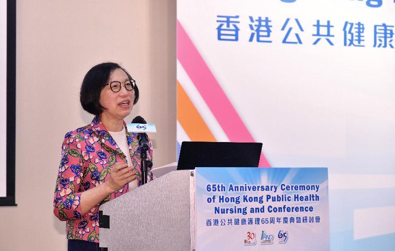 衞生署今日(九月二十一日)舉辦「香港公共健康護理 65周年慶典暨研討會」。圖示食物及衞生局局長陳肇始教授在開幕禮上致辭。