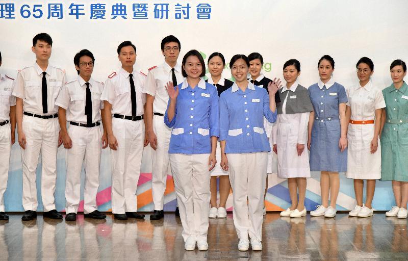 一眾衞生署公共健康護士今日(九月二十一日)在「香港公共健康護理 65周年慶典暨研討會」親身展示不同款式的護士制服。