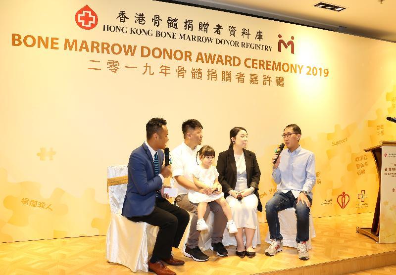 香港紅十字會輸血服務中心轄下「香港骨髓捐贈者資料庫」今日(九月二十一日)舉行「二○一九年度骨髓捐贈者嘉許禮」。圖示受髓者康復後於嘉許禮上與捐髓者首次見面,雙方真情分享捐贈及骨髓移植的經歷,並呼籲大眾支持骨髓捐贈。