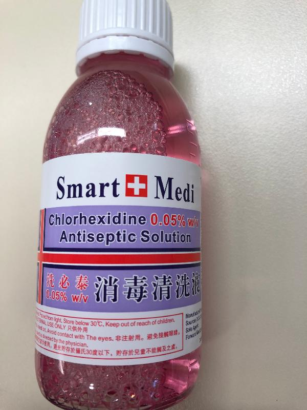 The Department of Health today (September 23) announced an update on its investigations into the cluster of Burkholderia cepacia complex infection. Photo shows the product Smart Medi Chlorhexidine Antiseptic Solution.