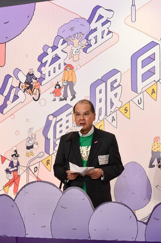 政務司司長張建宗今日(九月二十四日)下午在二○一九年公益金便服日開展儀式致辭。