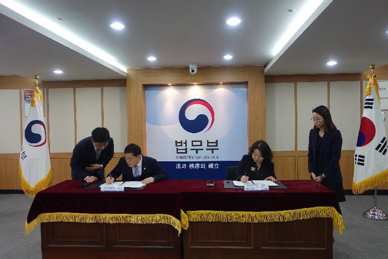 律政司司長鄭若驊資深大律師(右二)今日(九月二十五日)在韓國首爾與韓國法務部次官金浯洙(左二)簽署合作備忘錄,加強兩地在避免及解決爭議相關事宜上的溝通、交流和合作。