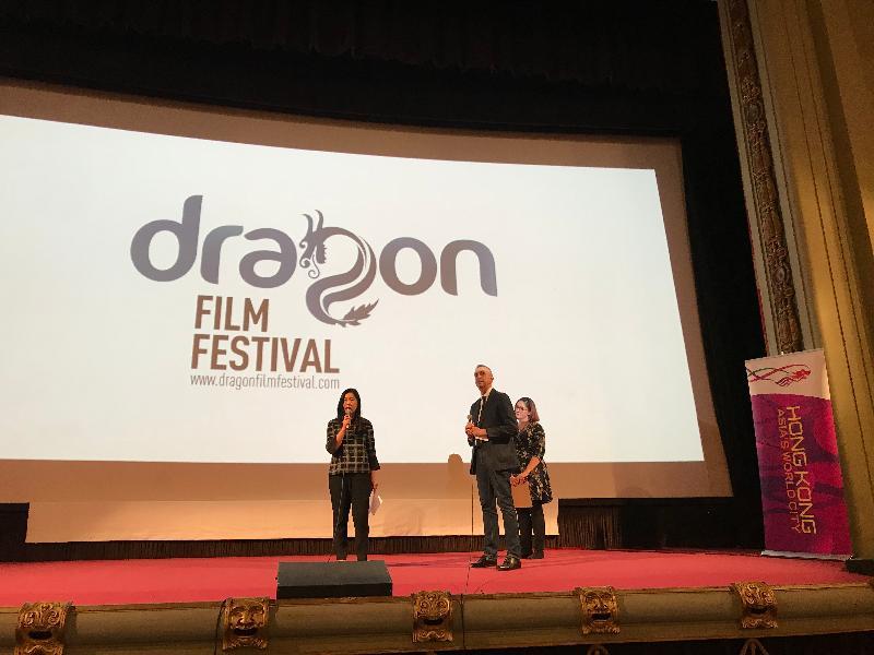 香港駐布魯塞爾經濟貿易辦事處(駐布魯塞爾經貿辦)及創意香港九月十日(佛羅倫斯時間)支持在意大利佛羅倫斯舉行的華語電影節。圖示駐布魯塞爾經貿辦副代表周雪梅(左一)主持電影節的開幕儀式。
