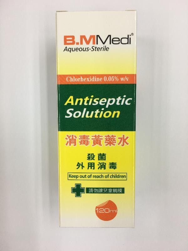 衞生署今日(九月三十日)促請市民留意進一步有消毒產品正進行回收。圖示B.M Medi消毒黃藥水。