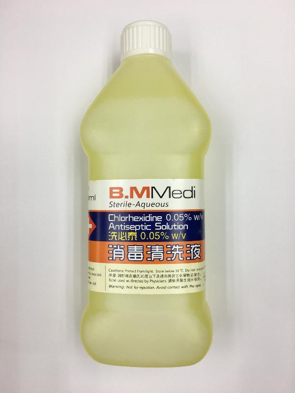 衞生署今日(九月三十日)促請市民留意進一步有消毒產品正進行回收。圖示B.M Medi消毒清洗液。