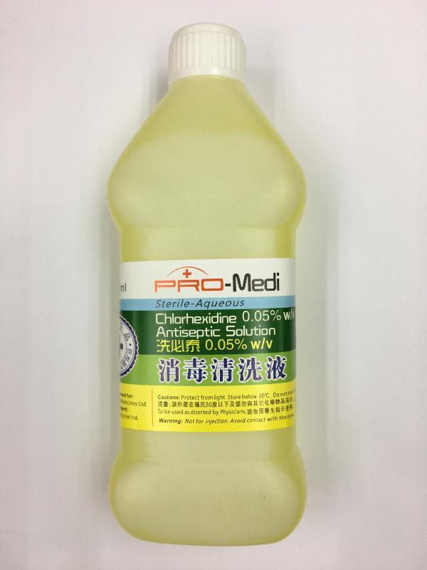 衞生署今日(九月三十日)促請市民留意進一步有消毒產品正進行回收。圖示Pro-Medi消毒清洗液。