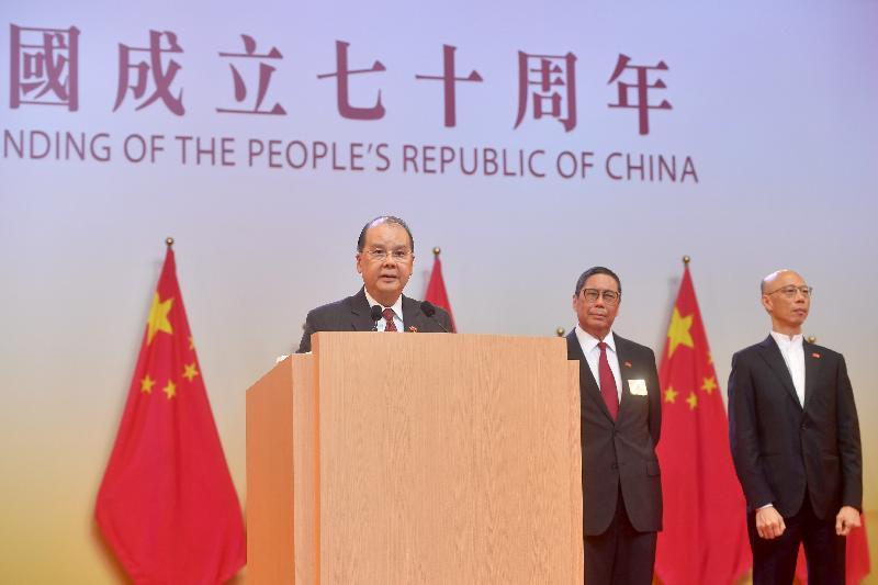 署理行政長官張建宗今早(十月一日)在香港會議展覽中心大會堂主持慶祝中華人民共和國成立七十周年酒會,並在酒會致辭。