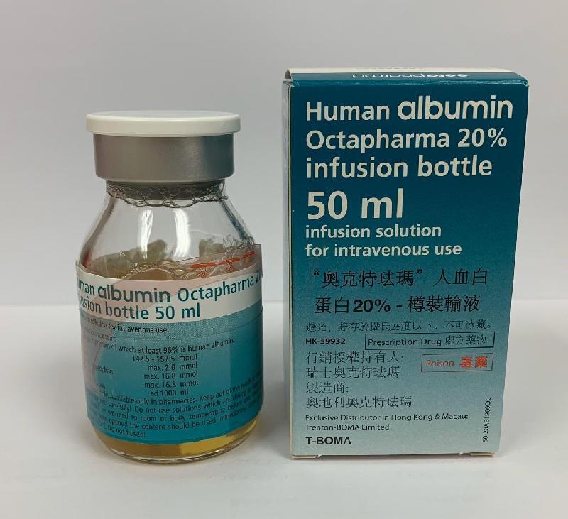 卫生署今日(十月十一日)同意持牌药物批发商天普医药有限公司自愿从市场回收一个批次(批次编号:L828A6682)的奥克特珐玛人血白蛋白20%输液(香港注册编号:HK-59932),因为产品有潜在品质问题。