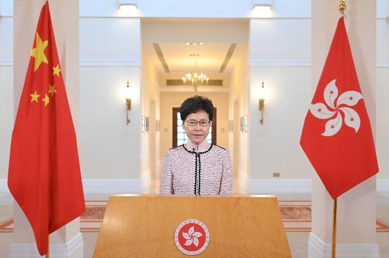 行政長官林鄭月娥今日(十月十六日)透過視像向市民發表2019年《施政報告》。