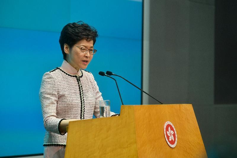 行政長官林鄭月娥今日(十月十六日)下午在添馬政府總部主持《行政長官2019年施政報告》記者會,並回應提問。