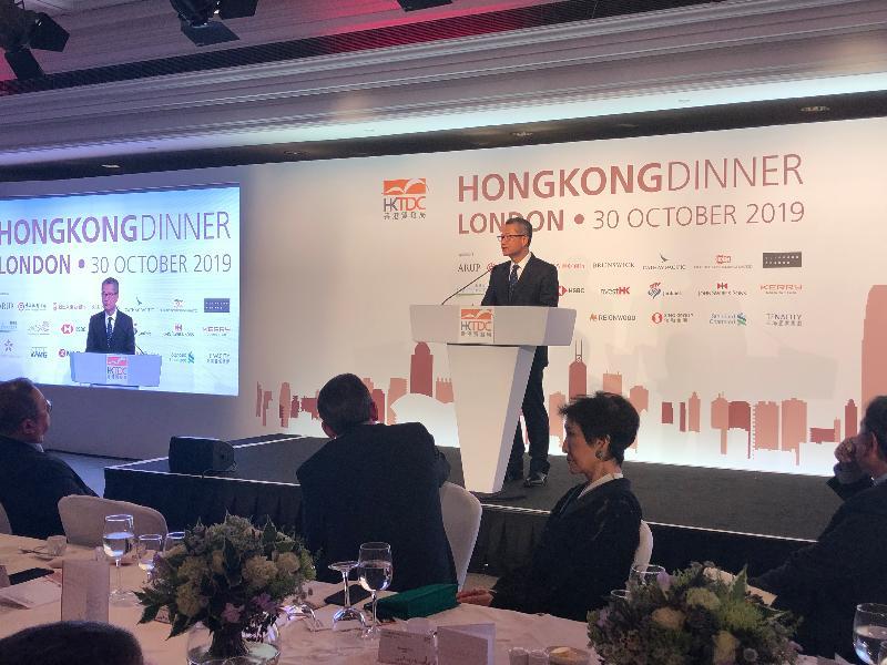財政司司長陳茂波十月三十日(倫敦時間)於香港貿易發展局在英國倫敦舉行的周年晚宴上致辭。