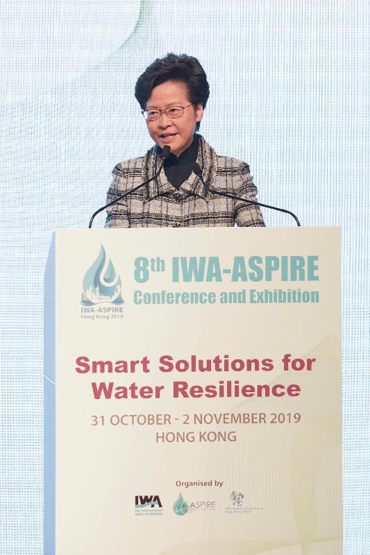 行政長官林鄭月娥今日(十月三十一日)在第八屆國際水協亞太地區會議及展覽的開幕典禮致辭。