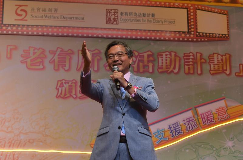 安老事務委員會主席林正財醫生今日(十一月一日)在2019「老有所為活動計劃」頒獎典禮致勉辭。
