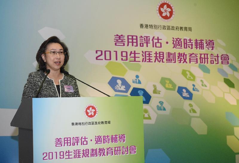 教育局常任秘書長楊何蓓茵今日(十一月一日)在教育局主辦的「善用評估‧適時輔導-2019生涯規劃教育研討會」開幕禮致辭。