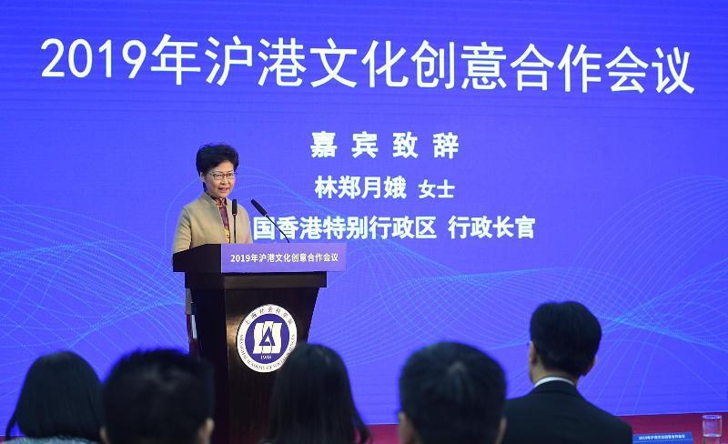 行政長官林鄭月娥今日(十一月一日)在上海出席於上海社會科學院舉行的二○一九年滬港文化創意合作會議,並在會上發言。