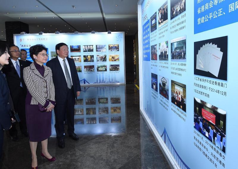 行政長官林鄭月娥今日(十一月二日)在南京見證簽署蘇港合作聯席會議紀要。圖示林鄭月娥(右二)參觀展板。旁為江蘇省委書記婁勤儉(右一)。