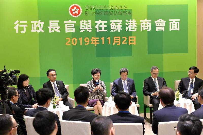 行政長官林鄭月娥今日(十一月二日)在南京與在江蘇省營商的港人會面。圖示林鄭月娥(右四)在會面作開場發言。