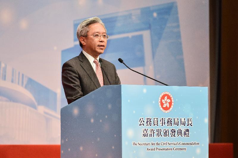 公務員事務局局長羅智光今日(十一月五日)在公務員事務局局長嘉許狀頒發典禮致辭,表揚工作表現優秀的公務員。