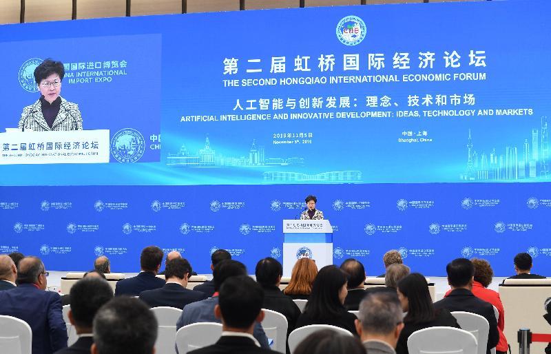 行政長官林鄭月娥今日(十一月五日)在上海出席虹橋國際經濟論壇,並在主題為「人工智能與創新發展」的分論壇致辭。