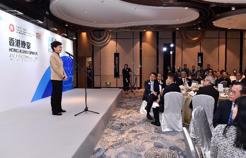 行政長官林鄭月娥今日(十一月五日)在上海出席香港特區代表團晚宴,並致辭。