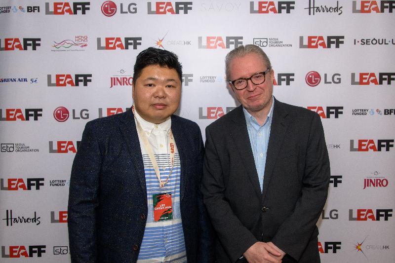 香港駐倫敦經濟貿易辦事處支持倫敦東亞電影節(電影節)2019香港電影環節選映九套香港電影,以此於在英國推廣香港電影業。圖示《G殺》導演李卓斌於十月二十七日(倫敦時間)出席電影節,該電影獲頒發評審特別提名獎,表揚其大膽風格和創新的編導手法。