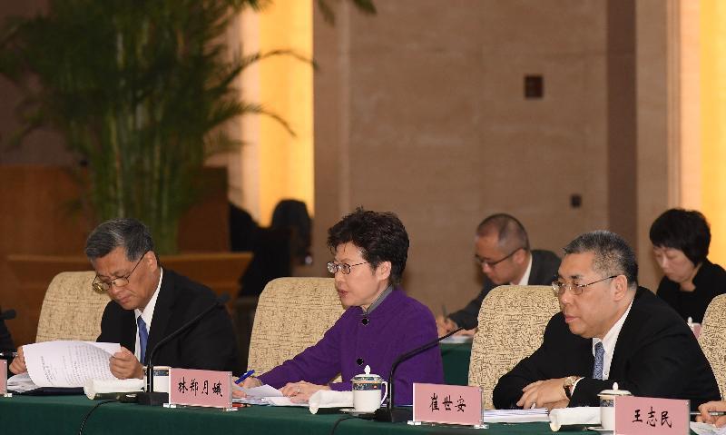 行政長官林鄭月娥(中)今日(十一月六日)在北京以成員身分出席國務院副總理韓正主持召開的粵港澳大灣區建設領導小組會議。