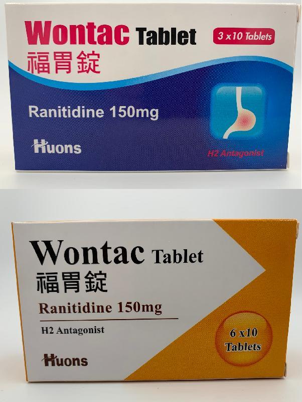 衞生署今日(十一月七日)同意從市面回收五款含有雷尼替丁的產品,以作為預防措施,因為相關產品含有雜質。受影響產品包括福胃錠150毫克藥片。