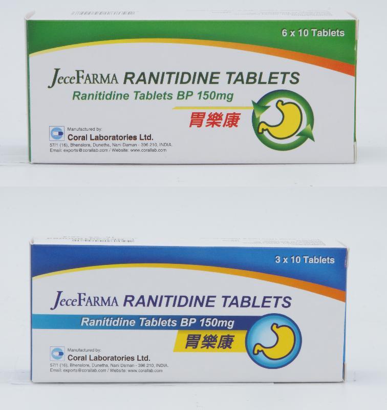 衞生署今日(十一月七日)同意从市面回收五款含有雷尼替丁的产品,以作为预防措施,因为相关产品含有杂质。受影响产品包括胃乐康150毫克药片。