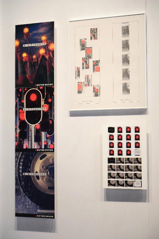 「時間的見證/又一山人 X 黃炳培/四十年創意展」今日(十一月九日)在香港文化博物館舉行開幕禮。圖示設計師黃炳培一九九一年的廣告創作作品──《紅燈》。