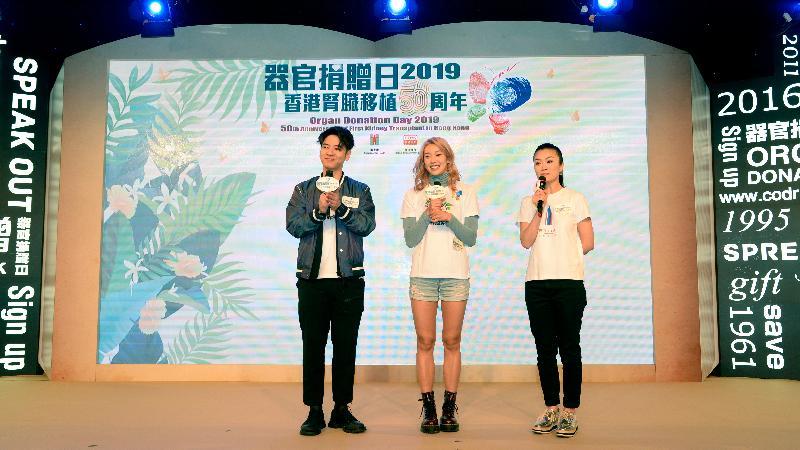 器官捐贈日2019暨香港腎臟移植五十周年慶典今日(十一月九日)舉行。「器官捐贈推廣大使」歐鎧淳(中)及「器官捐贈日2019大使」許廷鏗(左)在典禮上分享心聲。