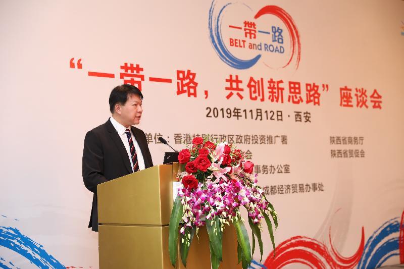 投資推廣署助理署長鄧智良今日(十一月十二日)於陝西省西安市投資推廣座談會向當地企業介紹香港營商環境和稅務優勢,鼓勵當地企業利用香港拓展海外業務。
